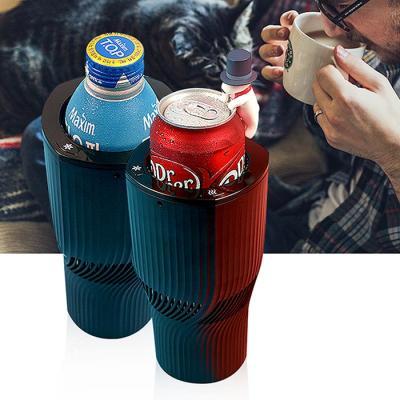 자동차 냉온 컵홀더 CH1410542