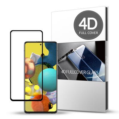 스킨즈 갤럭시A51 5G 4D 풀커버 강화유리 필름 1매