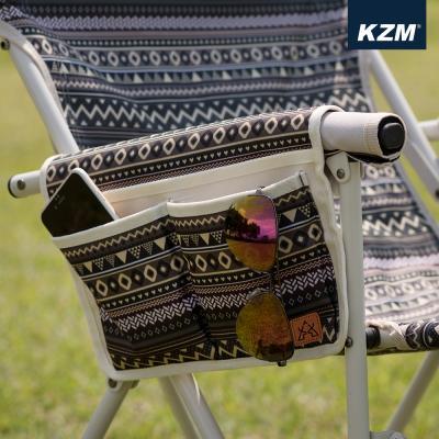 [카즈미] 감성 사이드 포켓 (그레이) K8T3Z002