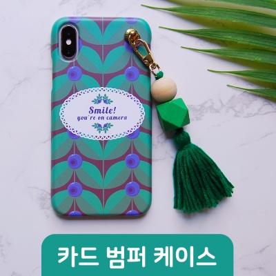 카드 범퍼 케이스-블루베리