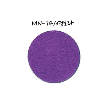 [현진아트] 스켄너부직포440X440 (4절) MN-74연보라 [장/1]  116431