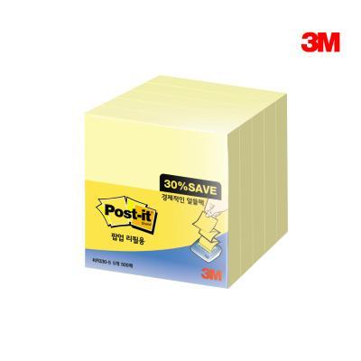 3M 포스트잇 KR330-5A 대용량팩