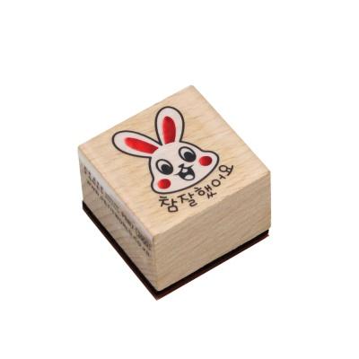 PR87 토끼(참잘했어요)