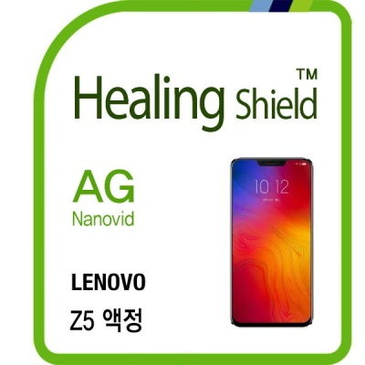 레노버 Z5 저반사 액정 1매+후면 매트 보호필름 1매