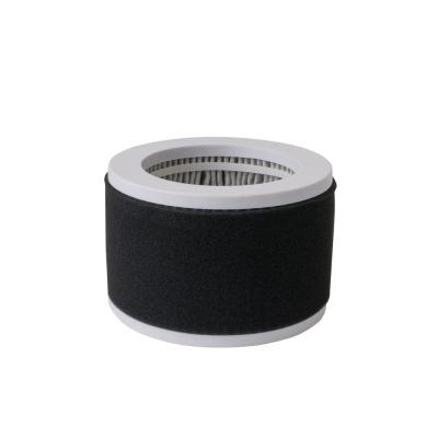 보만 미니공기청정기 AP1250 전용 헤파 필터 H13