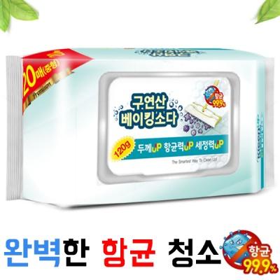항균99.9% 구연산베이킹 살균소독 소독물티슈 청소