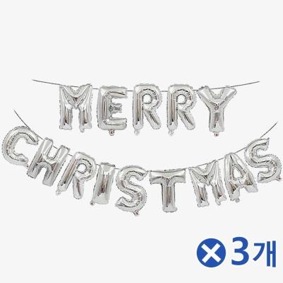 MERRY CHRISTMAS 크리스마스 은박풍선 실버x3개