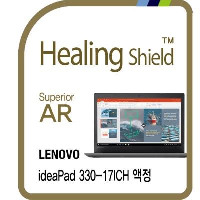 레노버 아이디어패드 330-17ICH 고화질 액정필름 1매