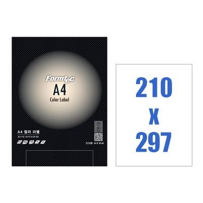 폼텍 A4 컬러 라벨/CS-3130