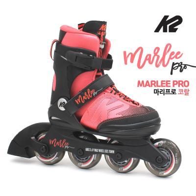 K2 정품 19년 마리프로코랄 5단계조절 아동용 인라인