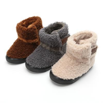 아이젬 뽀글이베비털부츠 130-160 유아 양털 방한신발