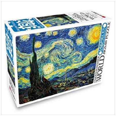 세계명화 직소퍼즐 150pcs: 별이 빛나는 밤