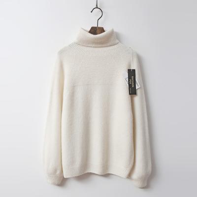 Maille Raccoon Fox N Wool Puff Turtleneck  Sweater