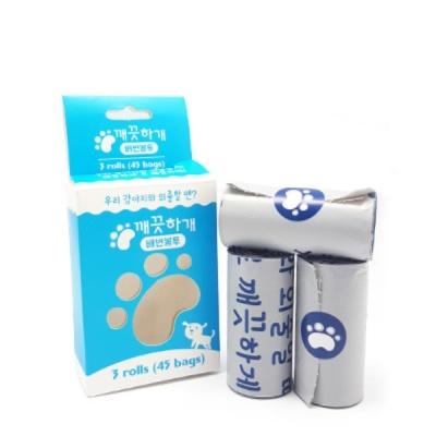 깨끗하개 배변봉투 리필 45매 (3롤x15매) - pb