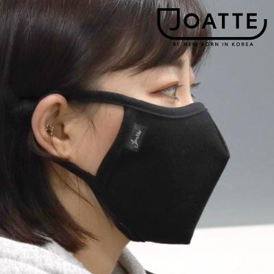 성인용 입체 마스크 순면 2중겹 환절기 방한 외출
