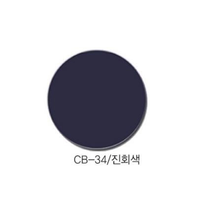 [현진아트] CB단면칼라우드락 5T 6X9 CB-34 진회색 [장/1]  114463