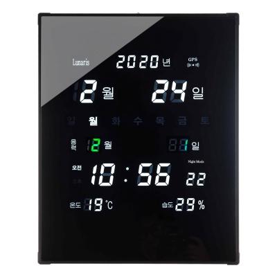 국산 루나리스 GPS 수신 LED 디지털 전자벽시계(대)