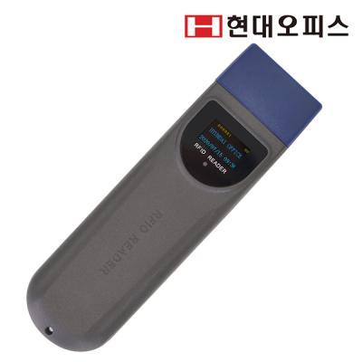 [현대오피스] 전자순찰시스템 EP-200/안전점검/순찰