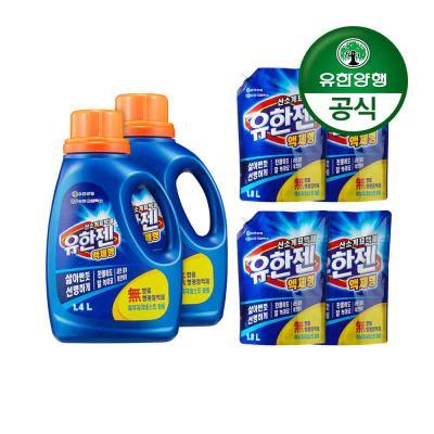 [유한양행]유한젠표백제 용기1.4L 2개+리필1.8L 4개