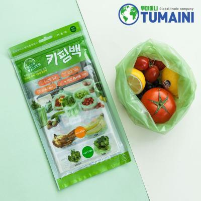항균 신선유지 위생보관 비닐팩 키핑백_M 10매