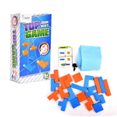 맥킨더 미니 테트리스 퍼즐게임