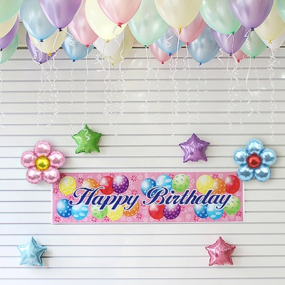 홈파티 생일 풍선세트-03 (헬륨가스포함)
