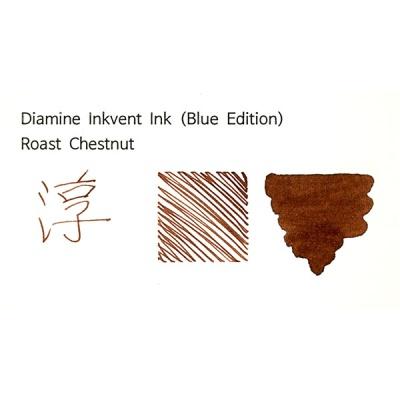 디아민 잉크벤트 블루 에디션 병 잉크 로스트 체스넛