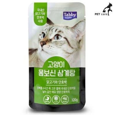 고양이 몸보신 삼계탕 120g (닭고기와 단호박)