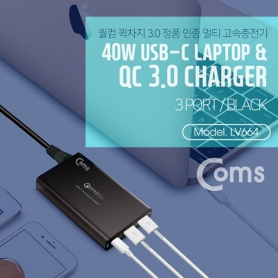 Coms 고속 멀티충전기 USB 3.0 2Port USB 3.1 Type C