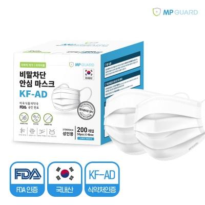 KF-AD 엠피가드 마스크 대형 성인용 200개입 선물세트
