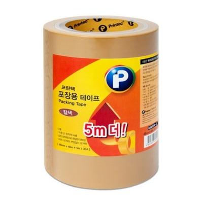 P4845BR 3 포장용 테이프(갈색 48mmx45m 3ea)