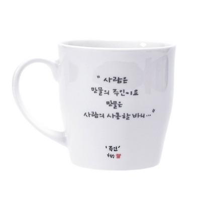 [퍼니피쉬] 이철수 엽서머그 -  주인