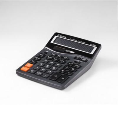 [카피어랜드] 계산기 CS-882/태양광 건전지동시사용