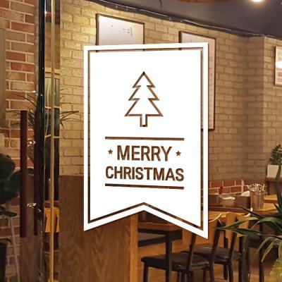 제제데코 크리스마스 눈꽃 스티커 장식 CMS4J141