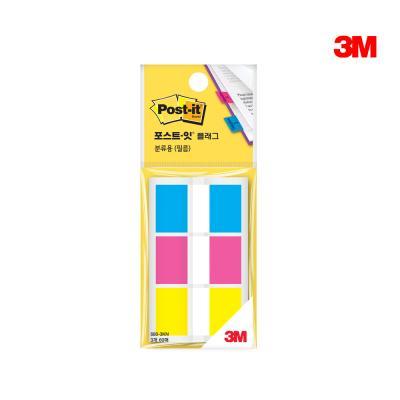 3M 포스트잇 플래그 680-3KN