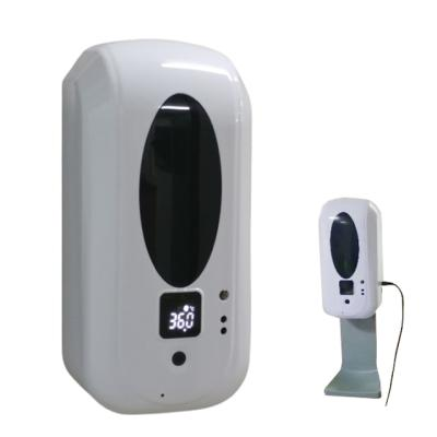 체온측정기능 손소독제 자동분사기 테이블거치대 세트
