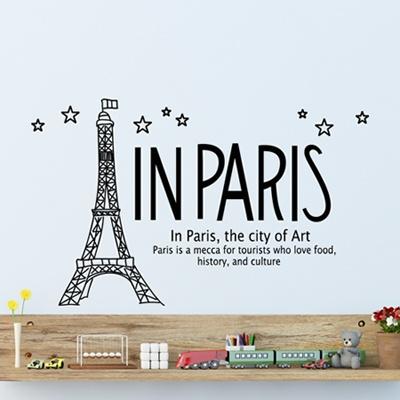 ijs515-인 파리