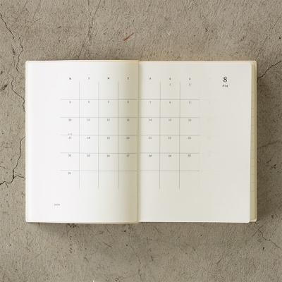 2020 MD노트 다이어리 하루 한 페이지 (L)