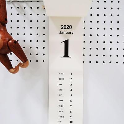 2020 미니 벽걸이달력