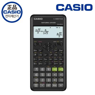 카시오 공학용 계산기 FX-350ES PLUS-2