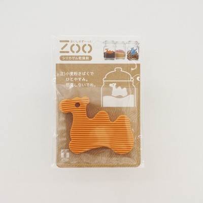 ZOO 동물모양 제습킷(건조제) 낙타 (2개입)