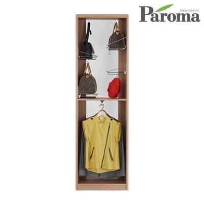 파로마 라라 드레스룸 600 가방 수납형