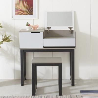 루이망 스틸 접이식 화장대+의자세트