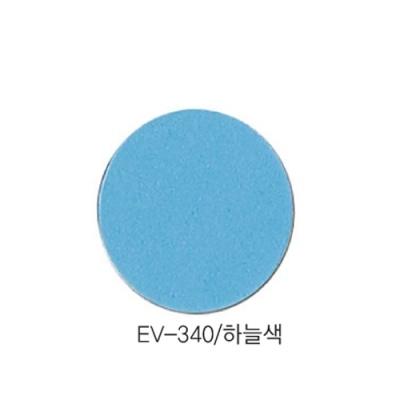 [현진아트] EV스켄너EVA EV-240하늘색 2T 330X490 [장/1]  134214