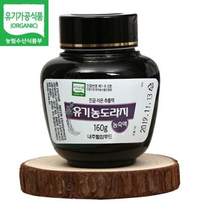 [유기가공인증] 도라지 농축액 160g