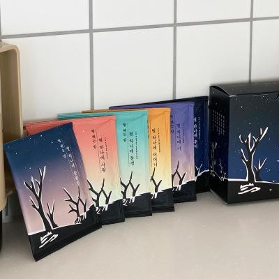 윤동주 별헤는밤 스페셜 종합 선물 세트