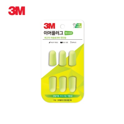 3M 이어플러그 팬시네온 (리필)