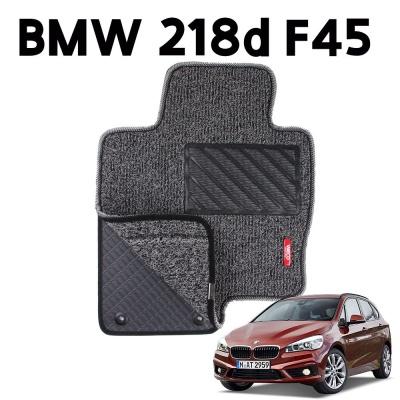 BMW 218d F45 이중 코일 차량용 차 발 깔판 매트 Gray