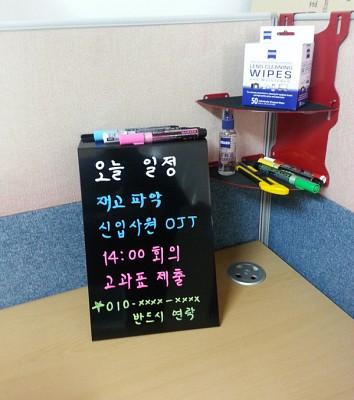 오피스퍼니처正品 레이저가공 스탠드형 게시판 My Private Bulletin Board