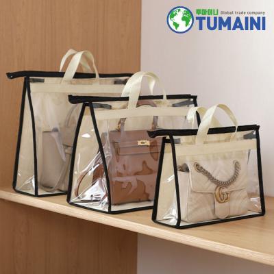 가방 명품 핸드백 정리 보관 수납함 진열대 케이스 XL